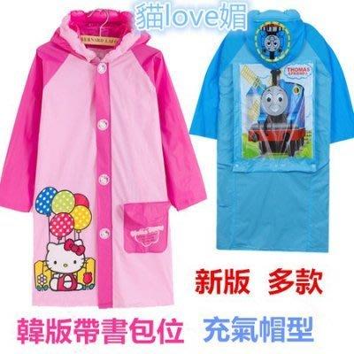 《貓love媚》新款兒童雨衣 帶書包位 冰雪奇緣雨衣 kitty雨衣 汽車 拖馬斯 芭比 米妮 蜘蛛俠多款 現貨