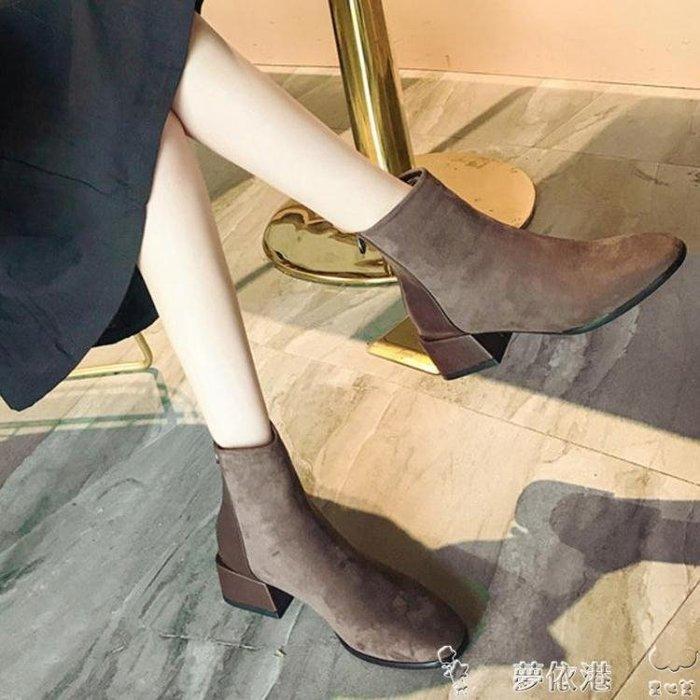 粗跟鞋馬丁靴女英倫風秋冬季小短靴女粗跟瘦瘦及踝靴網紅女鞋子