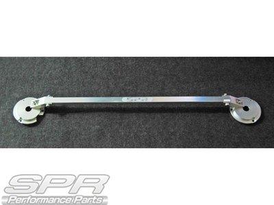 《大台北》億成汽車底盤精品改裝 - 引擎室平衡桿 SUZUKI / Liana