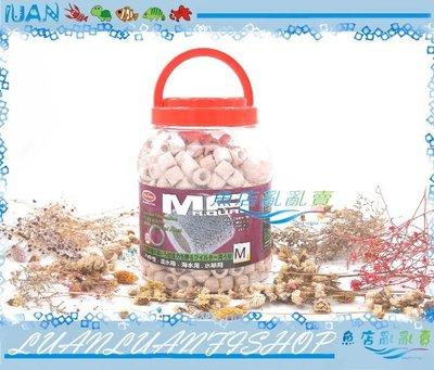 【~魚店亂亂賣~】台灣Mr.Aqua水族先生S-007-2生物科技高效率M號3L(桶裝)精密陶瓷環(培菌濾材)