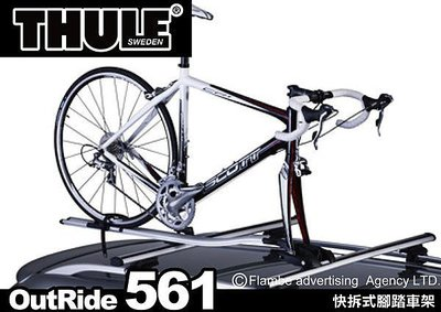 【RV達人】都樂Thule OutRide 561 車頂攜車架 單車架.自行車架 YAKIMA TRAVEL LIFE