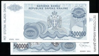 CROATIA(克羅埃西亞紙幣),PR32,50萬-D,1994,無號版 品相全新UNC