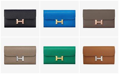【代購】Hermes Constance long wallet  金扣 / 銀扣 長夾 歐洲連線 免運中