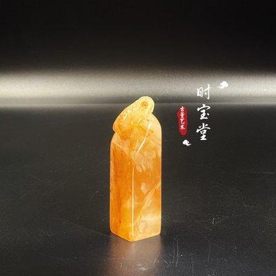 時寶堂 丹東桃花凍石 瑞獸鈕印 SMS014