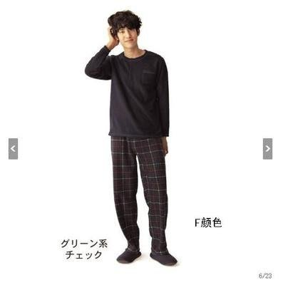雙面刷毛 男女睡衣家居服 刷毛保暖家居服 男女兼用 日本家居服休閒睡衣