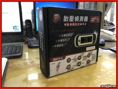 【凱達輪胎鋁圈館】ORO TPMS 胎壓器 W410 OERX 配對原廠胎感器 螢幕顯示 Nissan Livina 胎壓偵測器 歡迎詢問