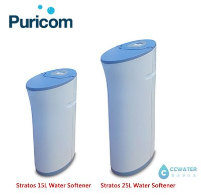Spain STRATOS 15L Whole House Filtration System(全戶式軟水系統)
