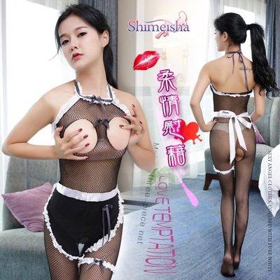 【薇閣情趣】SHIMEISHA.柔情慰藉!綁脖露乳開檔女傭連身網衣三件組.NO.531435