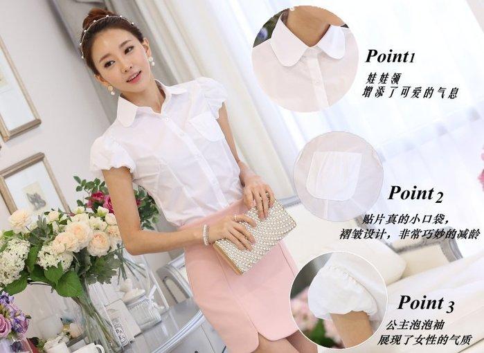 艾莉小舖~夏季新款 韓版女式襯衫短袖 OL 白色純棉襯衫 女裝修身~滿2千免運