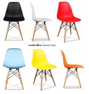尼克卡樂斯~北歐風Eames餐椅 辦公...