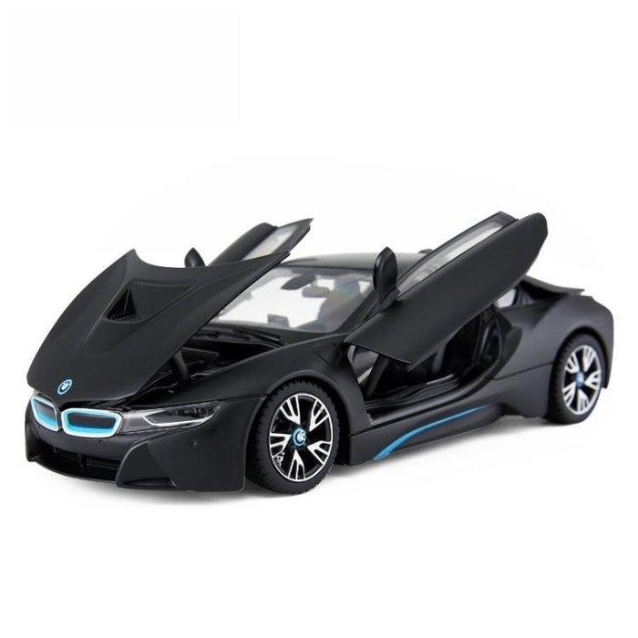 星輝車模寶馬i8蘭博基尼合金車模1:24汽車模型仿真擺件收藏玩具
