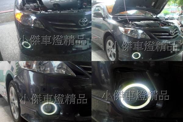 ☆小傑車燈家族☆全新高亮度 NEW ALTIS 10 11年 10.5代 ALTIS 2010年 光圈 霧燈蓋