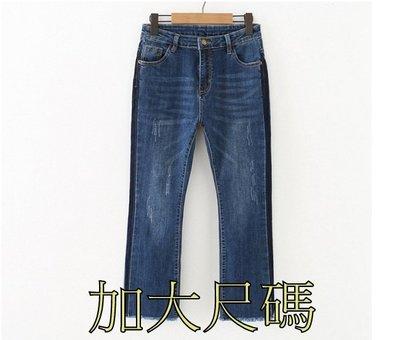E194 秋季大尺碼顯瘦拼色毛邊微喇牛仔褲大碼女褲