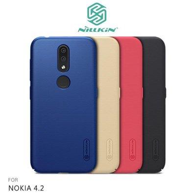 *phone寶*NILLKIN NOKIA 4.2 超級護盾保護殼 硬殼 手機殼 背殼 鏡頭保護