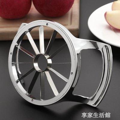 304不銹鋼切蘋果神器切水果神器大號分...