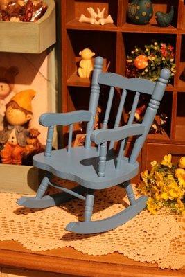 ZAKKA糖果臘腸鄉村雜貨坊     雜貨類.地中海藍木搖椅.鄉村娃娃搖椅.迷你家具.攝影道具.兒童玩具.開店用品/佈景