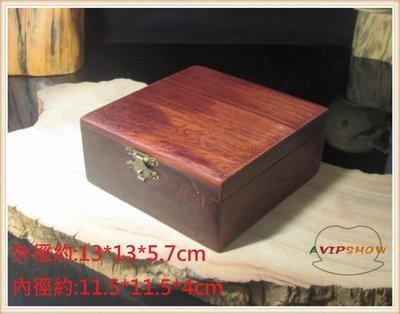 *墨言齋*4351 酸枝印章盒 原木對章盒 收納盒 珠寶盒 首飾盒 13*13*5.7cm