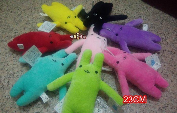 兔子鑰匙圈~長抱兔娃娃 綿綿兔 療瘍系 綿綿fumo兔~兔子娃娃吊飾~包包吊飾~生日/情人兔 贈品