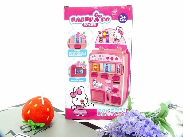 [木馬家]可愛童玩販賣機 扮家家好朋友