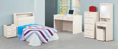 【南洋風休閒傢俱】精選時尚床頭櫃 置物櫃 收納櫃 設計櫃-白梣木耐磨2尺大四斗櫃 CY206-3358