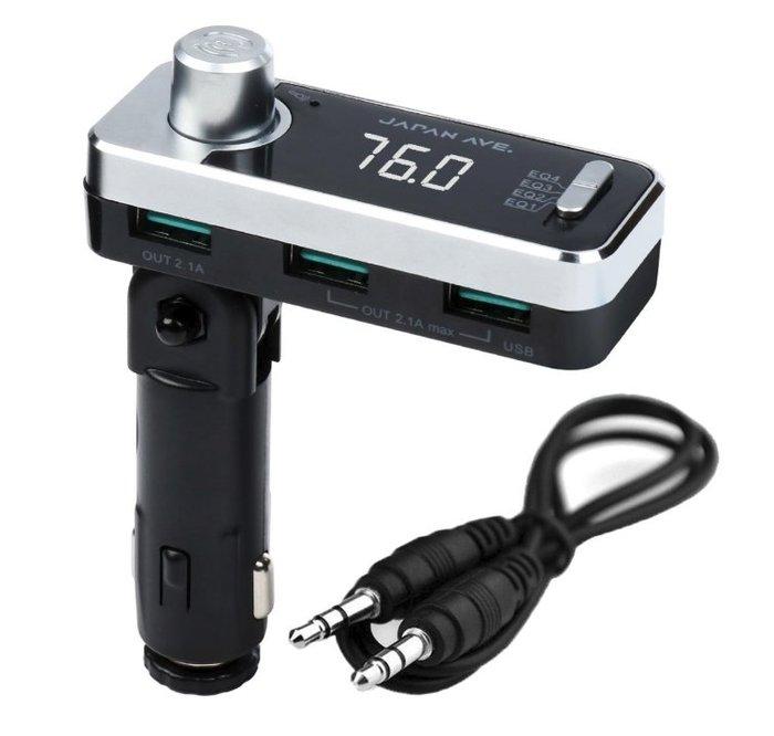 《FOS》日本 JAPAN AVE FM 調頻發射器 車用 USB充電 藍芽音源接收器 無線音源傳輸器 藍芽音樂傳輸