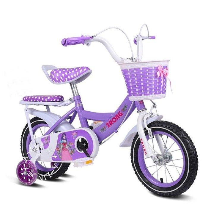 【阿LIN】800204 自行車 14吋 兒童腳踏車 手繪款 童話公主 單車 自行車 靜音輔助輪 腳踏車
