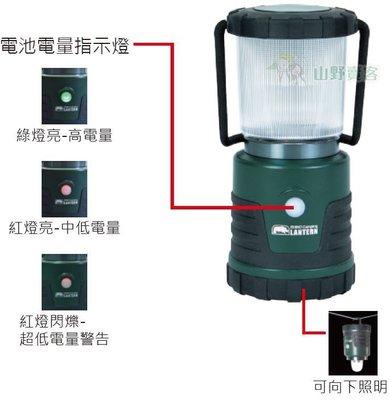 【山野賣客】RHINO 犀牛 LED中營燈 380流明 手電筒 登山 露營 L-600 原L-7