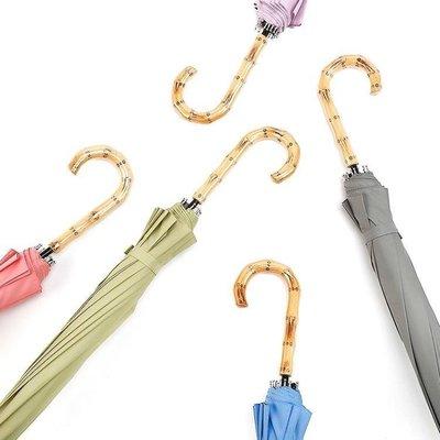 YEAHSHOP 簡約日式純色長柄傘14骨加固防風雨傘創意自動竹柄晴雨傘女小清新133970Y185