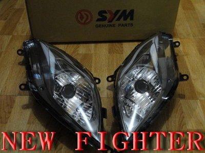【炬霸科技】三陽 戰將 SYM N FT NEW FIGHTER 原廠 大燈 大燈殼 大燈組 NFT