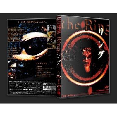「午夜兇鈴1 / 七夜怪談1」1998.國日雙語+花絮+OST.盒裝電影DVD