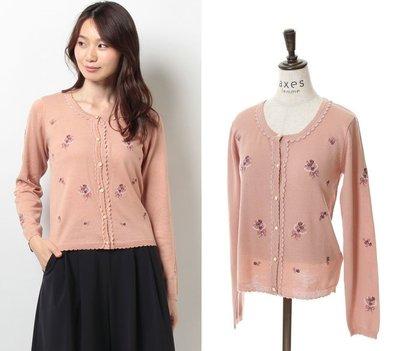全新 axes femme 專櫃正品 日貨 粉膚色 精緻花朵刺繡蕾絲綴邊針織外套