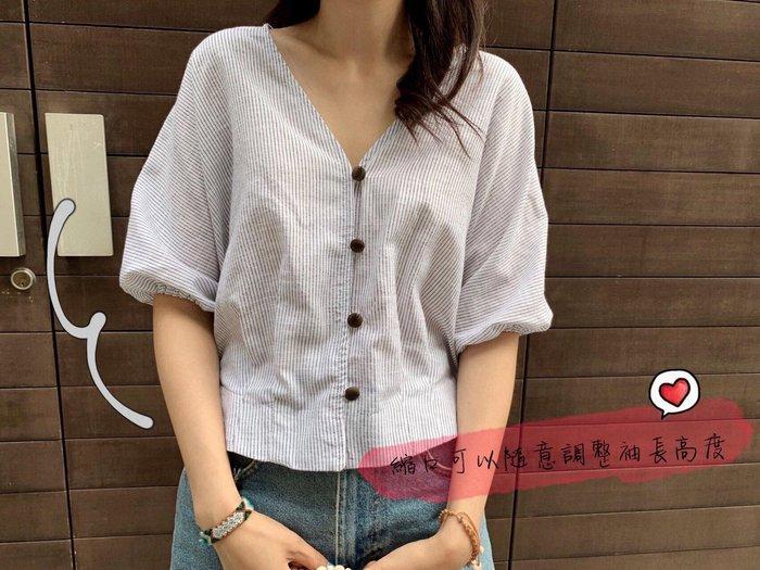 正韓【Meet Shop】Aug-18 設計感木釦細條紋五分袖襯衫 可當罩衫 白色 現貨