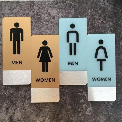 磨砂款金屬廁所標示牌 指示牌 歡迎牌 商業空間 開店必備