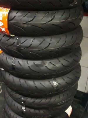 勁輪車業MAXXIS 馬吉斯 MA-R1 110/70-17+140/70-17 5000完工價