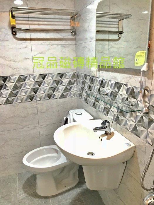 ◎冠品磁磚精品館◎進口精品 數位噴墨高亮釉壁磚+花磚(共二款)-30X60 CM