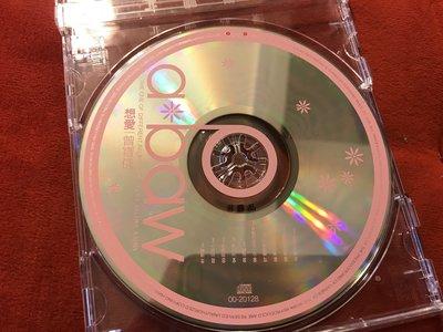 [CD試聽片]曾寶儀-想愛-裸片附外殼