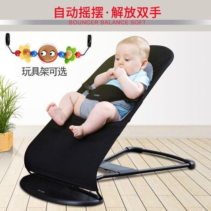 安撫躺椅  嬰兒搖椅搖搖椅抖音搖籃床寶寶安撫躺椅嬰兒用品哄寶哄睡哄娃神器 LP