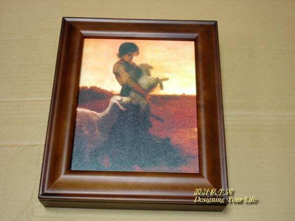 【設計私生活】鄉村風壁掛式鑰匙盒--13(全館一律免運費)C系列168