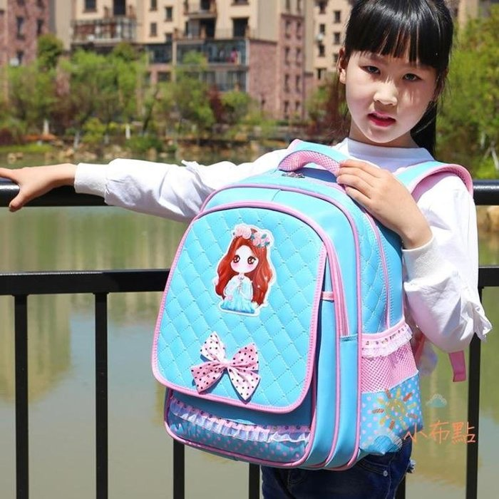 小學生書包1 3 4 6年級公主包防水護脊6 12周歲可愛女孩校園