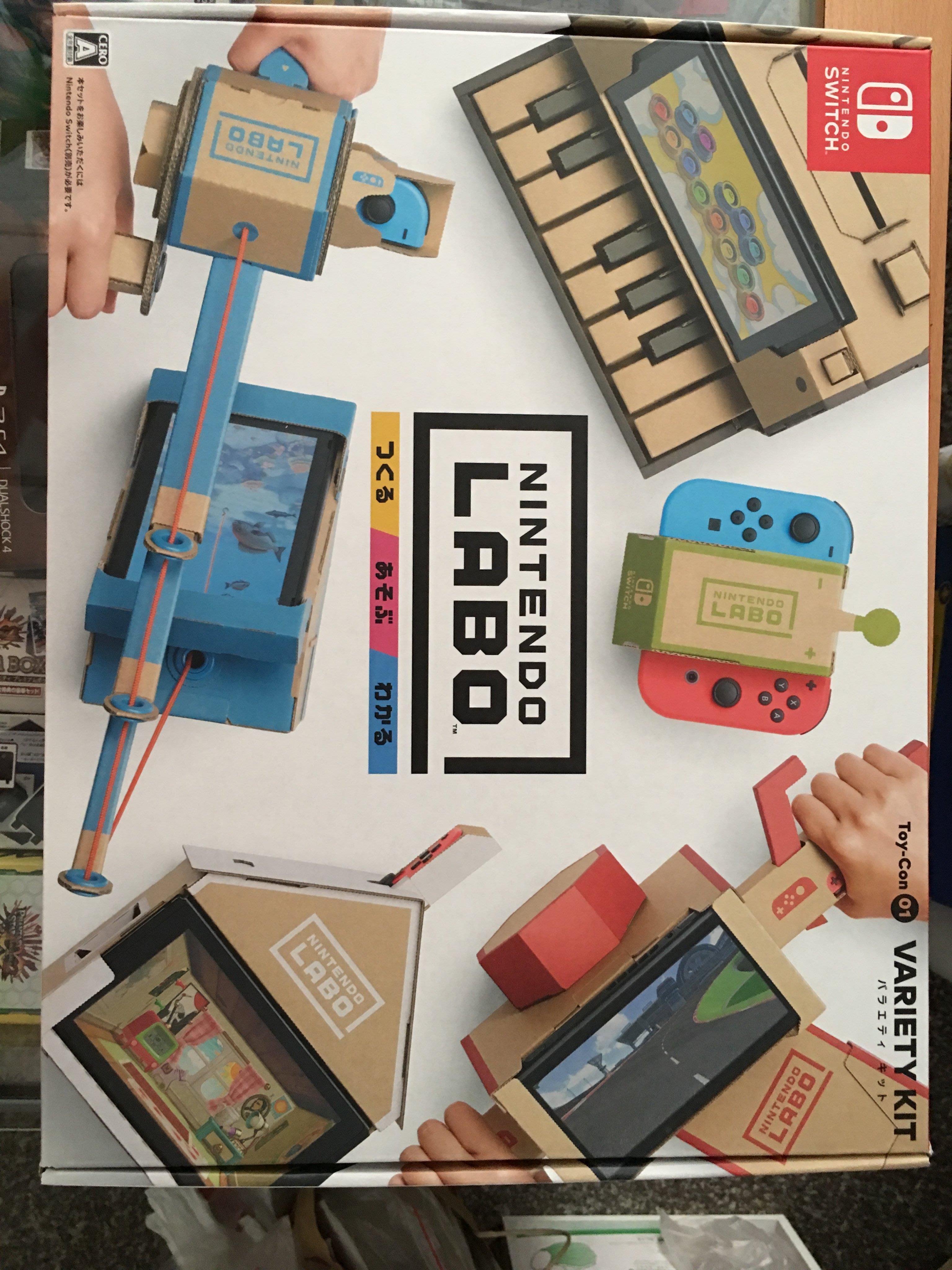 毛毛的窩 NS 任天堂實驗室 Labo Toy-Con 01多彩配件 Vanety Kit(日本版)~保證全新未拆