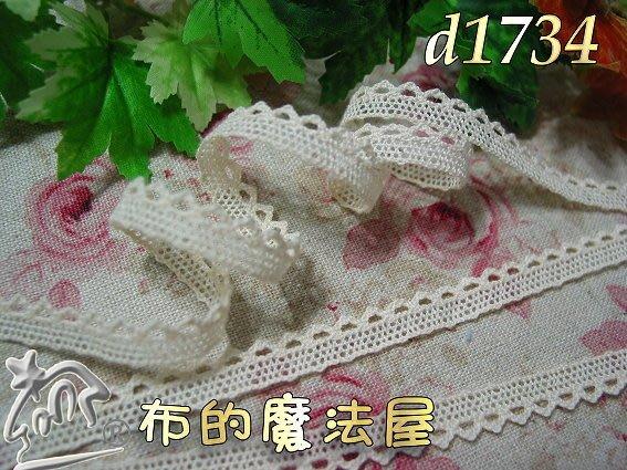 【布的魔法屋】d1734米黃0.8cm拼布蕾絲(3碼送蕾絲軸.買12碼送1碼,拼布婚紗服裝花邊窄版蕾絲,蕾絲花邊)