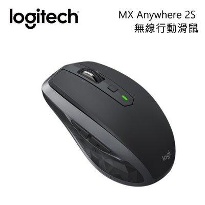 【電子超商】Logitech 羅技 MX Anywhere 2S 無線行動滑鼠 羅技FLOW跨電腦控制 可快速充電