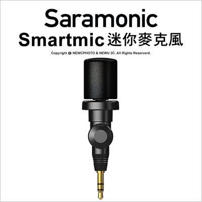 【薪創台中】Saramonic 楓笛 Smartmic 迷你麥克風 全向型 手機外接 直拍直播 錄音收音 公司貨