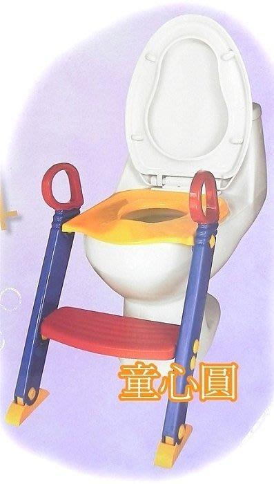 幼兒專用 馬桶階梯+學習便盆 .安裝簡易/學習獨立◎童心玩具1館◎