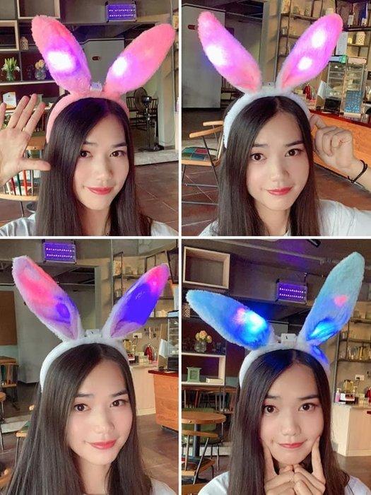 七彩發光兔耳朵頭飾髮圈 跨年必備頭飾 聖誕節兔耳朵頭飾 演唱會活動道具 個性兔耳朵造型裝飾 發光閃光髮圈