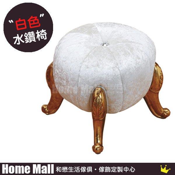 HOME MALL~南瓜水鑽椅(米色) $3200 (雙北市免運費)6F