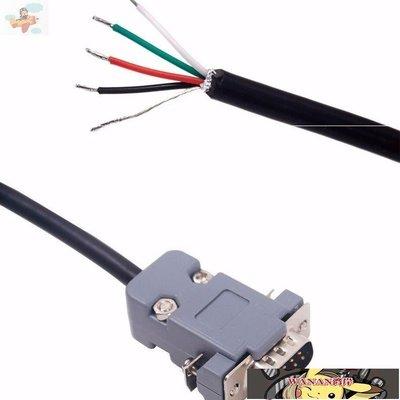 地磅傳感器電子稱不銹鋼叉車插頭應變配件數字連接線地秤屏蔽平-WANAN灣岸