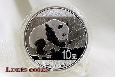 【Louis Coins】C001‧中國‧熊貓2016年1盎司銀幣