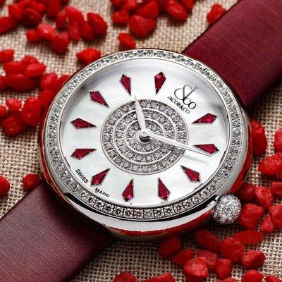 Jacob & Co. 捷克豹 [NEW] Brilliant Red Sapphire BQ030.10.RO.KE.A
