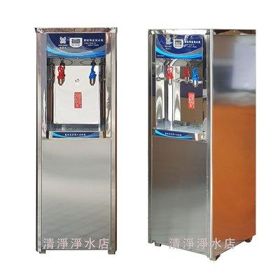 【清淨淨水店】GF-3022 開放式溫、熱飲水機/ 開放式雙溫飲水機/內含標準5道RO機,特價9300元。